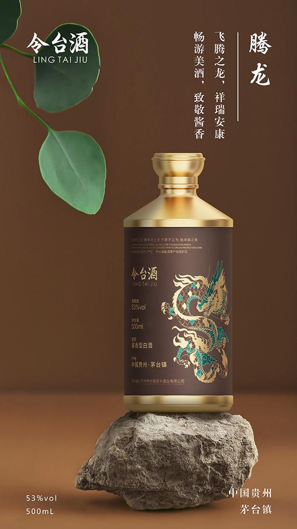 新次方酒包装设计,充分展示传统文化符号的魅力